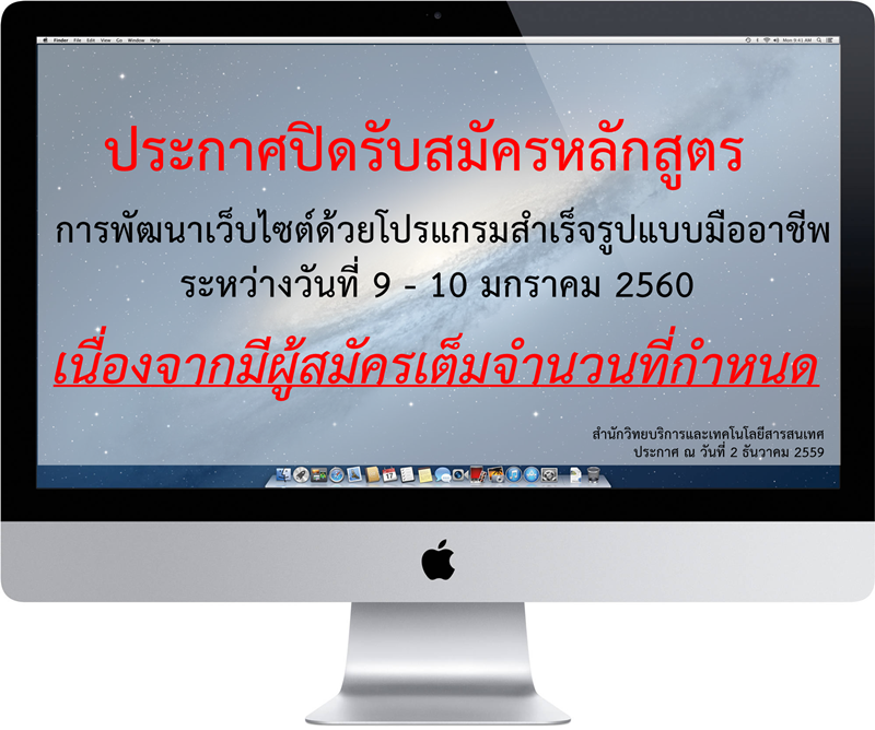 Close Website1